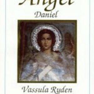 My Angel Daniel (ebook)
